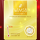 WIMS8 Hydrogel Gold Mask