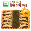 Korean red ginseng(6year-heaven, good, earth, other type)