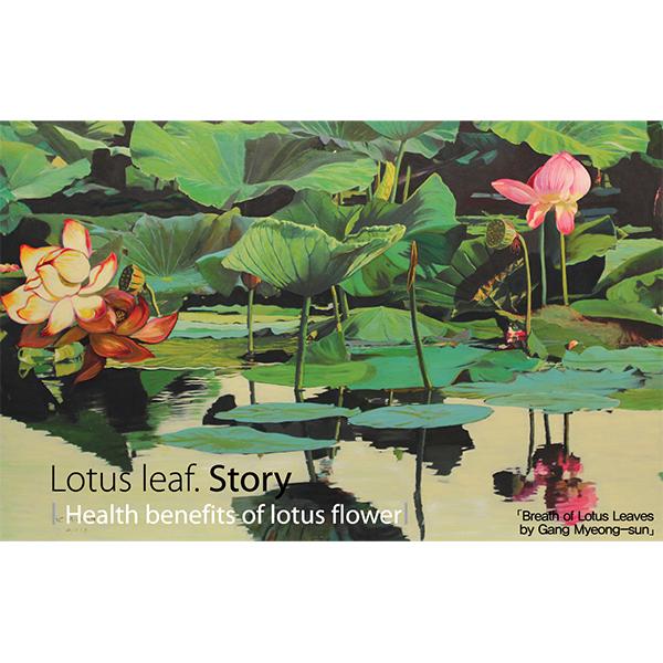 Lotus Leaf The Lotus Korea Jeju Guava Leaf Tea Blendinggift