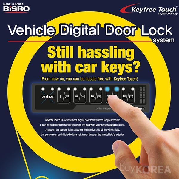 vehicle digital door lock with keyless entry keypad bisro co ltd. Black Bedroom Furniture Sets. Home Design Ideas