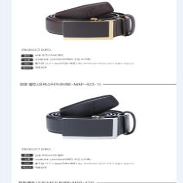 belt.leather.luxury,vip