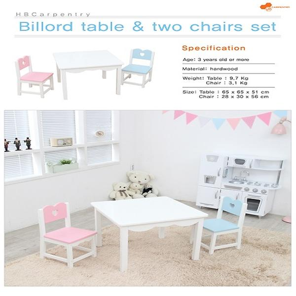 billord table&chairs set