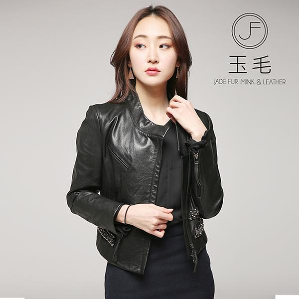 353 chic leather jacket
