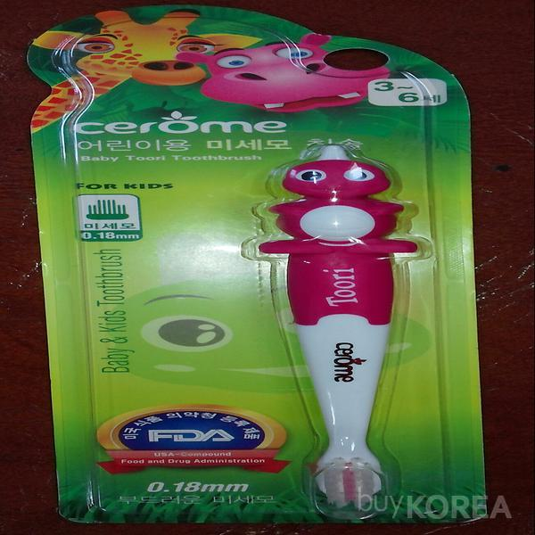 1.Kids toothbrush