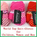 Knit gloves for Children