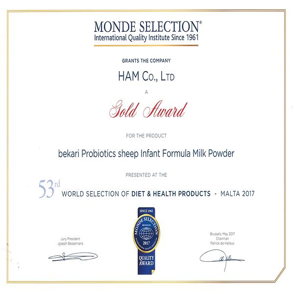 MONDE SELECTION AWARDED
