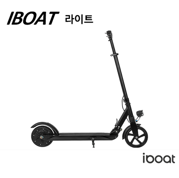 iboat light escooter