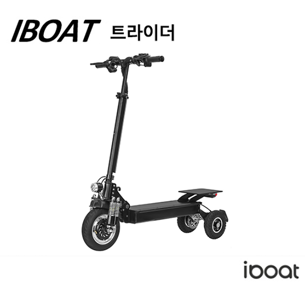 iboat trider escooter