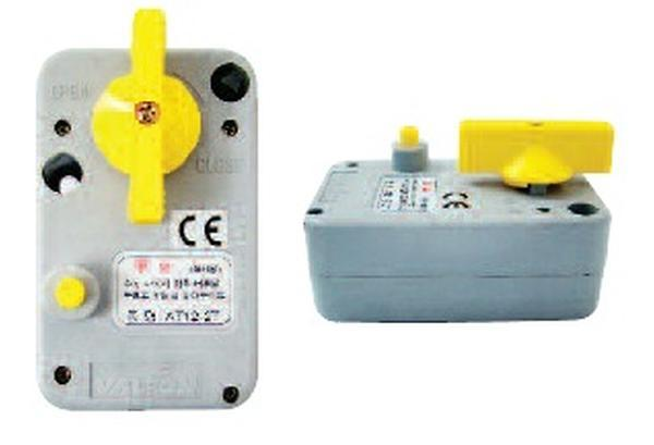 small Actuator DC12V,24V
