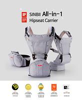 sinbii hipseat baby carrier baby product kids carrier sling bag diaper