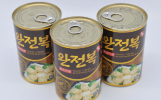 Korean Canned Abalone
