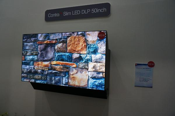 DLP rear projection Slim
