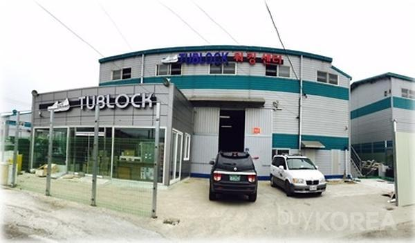 PU Factory & Office