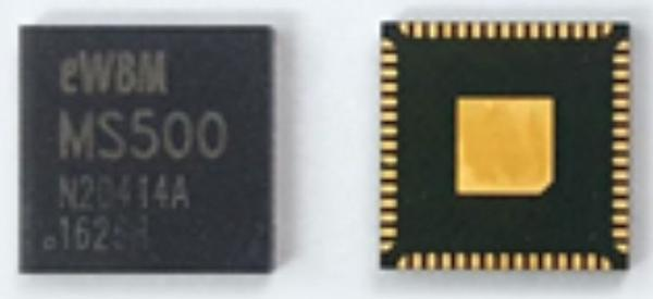 MS500 mcu
