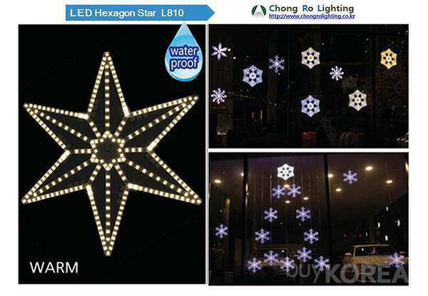 LED Hexagon Star L810