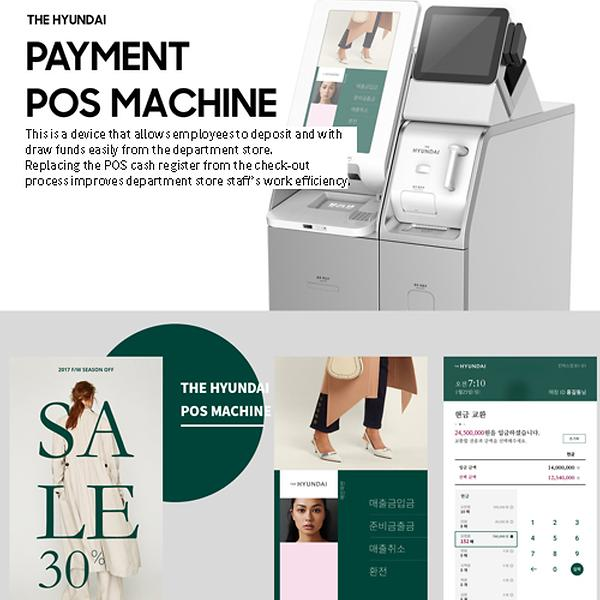 PAYMENT POS MACHINE