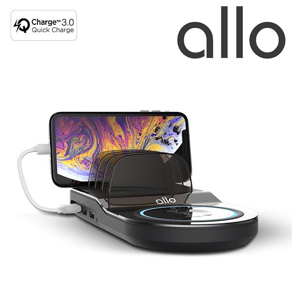 ALLO Wireless fastCharger