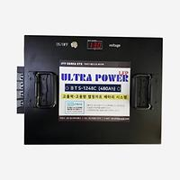 12V 480Ah High Output Lithium Battery Pack